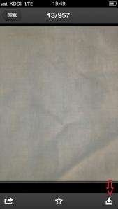 iPhone,ipadで壁紙の変更方法