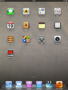 iPad retinaをiOS7にしてみる