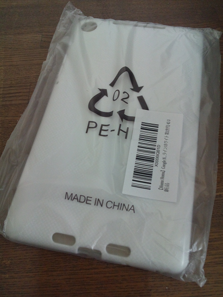 HomuHomu Nexus7(2013) ケース スタイリッシュTPU シリコンケースを買う