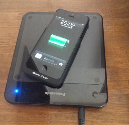 iPhone5でqi充電をしてみる GMYLE (TM) iPhone 5専用「Qi」規格ワイヤレス無線充電器ケース4