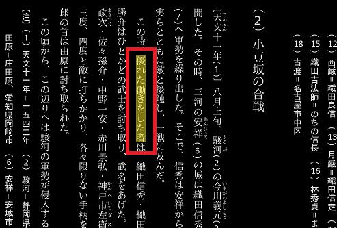 Kindle_bookmark6_1