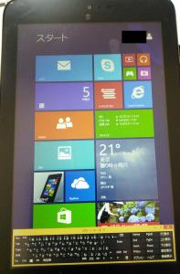 ASUS VivoTab Note 8をWindows10にアップグレードする