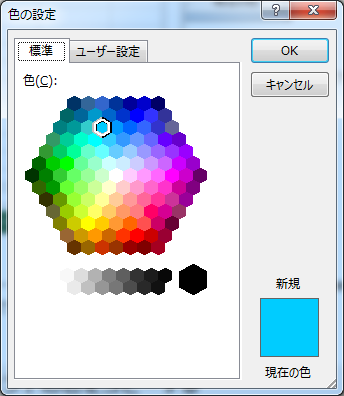 Excelでセルの色をコピー&ペーストする4