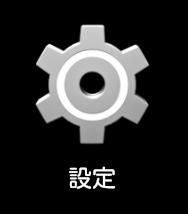 Kindleを自動音声で読み上げる for Nexus7(2013)2