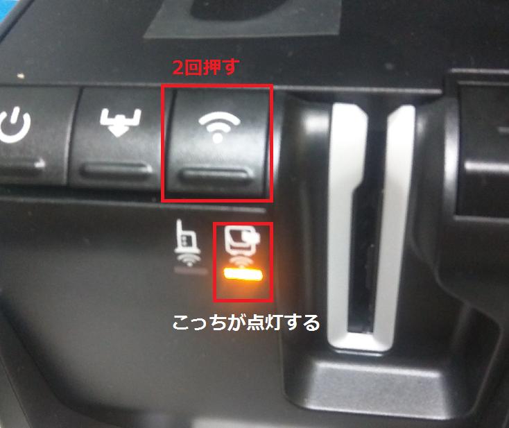 テプラSR5900Pをアクセスポイントで印刷する