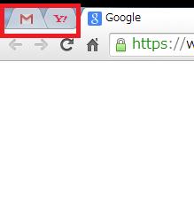 Chromeのタブを固定する
