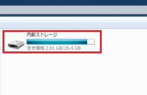 割れたNexus7 2013から写真データを持ち帰る2