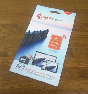 ワイヤレスSDHCカード Eyefi Mobi (アイファイ モビ) 32GB Class10 WiFi内蔵を使ってみる