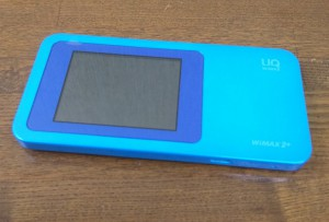 WiMAX2のルーターW01でヤ倍速を試してみる3