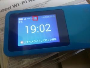 WiMAX2のルーターW01でヤ倍速を試してみる5