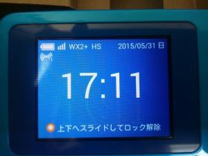 WiMAX2のルーターW01の設定メモ2