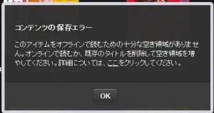 デスクトップでKindleを。Kindle cloud readerを使ってみる5_2