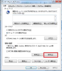 デスクトップでKindleを。Kindle cloud readerを使ってみる6_1