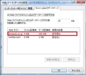 デスクトップでKindleを。Kindle cloud readerを使ってみる6_2