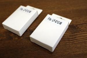 EOS Kiss x7のバッテリーLP-E12の互換品を使ってみる