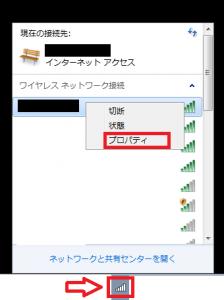 このネットワークプロファイルをUSBフラッシュデバイスにコピーするを試してみる