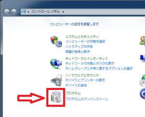 Windows7でソリティアで遊ぶ2