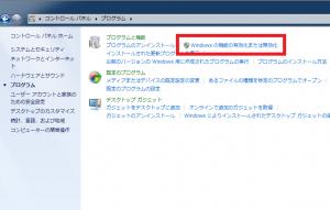 Windows7でソリティアで遊ぶ3