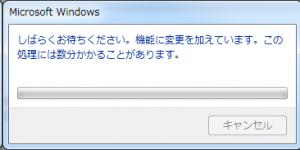 Windows7でソリティアで遊ぶ5