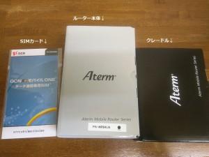 まずは「OCN モバイル ONE」のSIMカードとルーターを買う1
