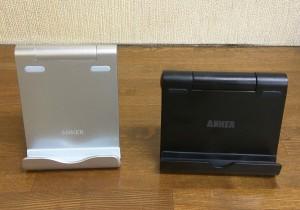 ANKERのタブレット用スタンド/コンパクトマルチアングルスタンドを使ってみる1