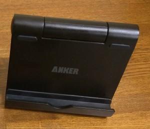 ANKERのタブレット用スタンド/コンパクトマルチアングルスタンドを使ってみる2