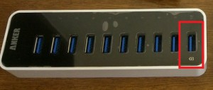 ANKERのUSB3.0 高速9+1ポートハブを使う3