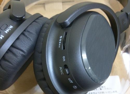 BluetoothヘッドホンTSdrena Bluetooth4.1 AUD-BSHDP02を使ってみる