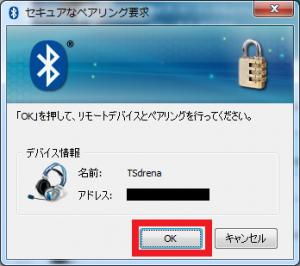 BluetoothヘッドホンTSdrena Bluetooth4.1 AUD-BSHDP02を使ってみる13