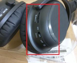 BluetoothヘッドホンTSdrena Bluetooth4.1 AUD-BSHDP02を使ってみる5