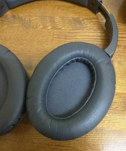 BluetoothヘッドホンTSdrena Bluetooth4.1 AUD-BSHDP02を使ってみる7