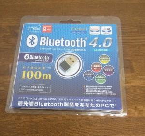 新しいBluetoothアダプターにヘッドホンを接続して音が出なかった時の対処法など2