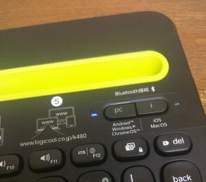 Bluetoothキーボード ロジクール K480を使ってみる13