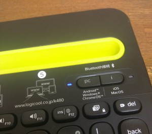 K480でデバイスを設定を上書きする方法メモ6