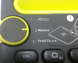 K480でデバイスの設定を上書きする方法メモ