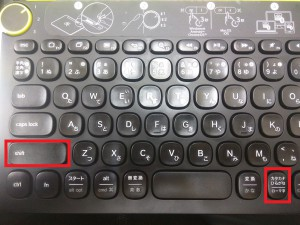 K480をFireタブレットで使う方法&Fireタブレットでの日本語入力、英語入力切替方法8