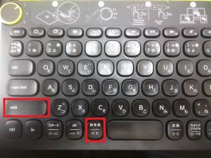 K480をFireタブレットで使う方法&Fireタブレットでの日本語入力、英語入力切替方法9