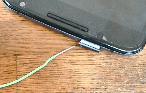 ワイモバイルのSIMでSIMフリーの携帯を使ってみる3
