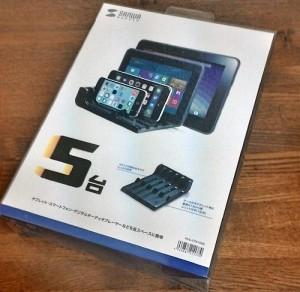 サンワサプライのスマートフォン・タブレット用スタンド「PDA-STN10BK」を使ってみる1