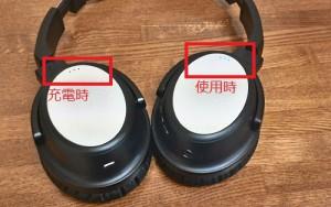 Bluetoothヘッドホン ISELECTOR BT80を使う6