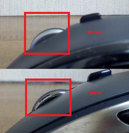ロジクール ワイヤレスマラソンマウス M705tを使ってみる5