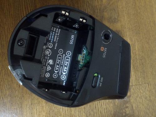 ロジクール ワイヤレスマラソンマウス M705tを使ってみる9