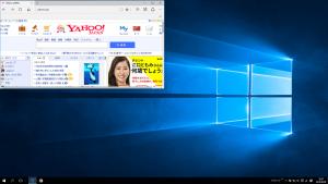 地味だけど便利なWindows10のスナップ機能6