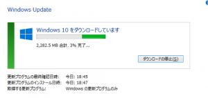 タブレットPCをWIN10にする5