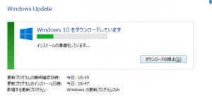 タブレットPCをWIN10にする6