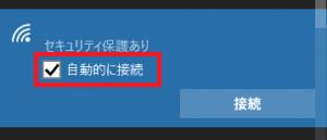 ネットワークの削除5