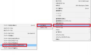 EmEditorで該当のテキストを含む行のみを抽出する6