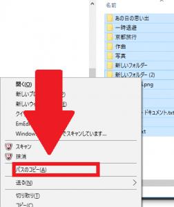 Windows10でフォルダ内のファイルやフォルダ一覧を取得する3