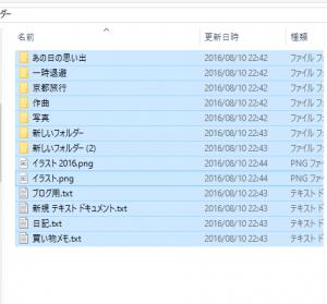 Windows10でフォルダ内のファイルやフォルダ一覧を取得する2