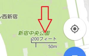 スマホ版Google Mapでスケールを常に出す1